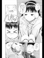 【バレンタイン特集】[椿十四郎] お兄ちゃんのくせにナマイキなんだもん!