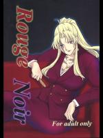 [Bullet Ballet]Rouge Noir