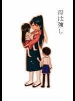 (COMIC1☆9) [ぽんじゆうす? (シノ)] 母は強し (艦隊これくしょん -艦これ-)