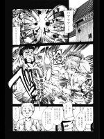 [不二河聡] バツ恋