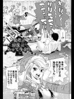 【X'mas特集2017】[あべもりおか] 賢者が部屋にやってキタ!?