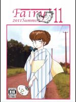 [海月堂]Fairy 11