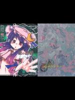 [東京グライダー]紫の薔薇が香る