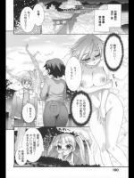 【お花見特集】[小梅けいと] さくら聖戦