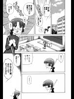 [永井道紀] ふんどしメガネ少女
