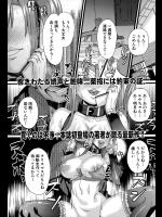 [ちもさく] NTR堕落論/前・後編