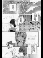 【X'mas特集2017】[赤井丸乃進] クリスマス スクランブル