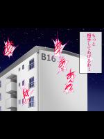【背徳淫鬱】二次画像CG詰め合わせ1389
