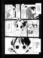 [ひょころー] シス☆コン