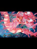 (C86) [ぷち屋 (ほしのふうた)] ちっちゃな美少女戦士 4