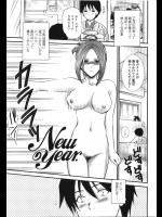 【お正月特集2018】[憧明良] New year