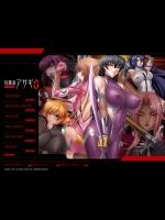 [Anime Lilith] 対魔忍アサギ 3 初回限定版 01