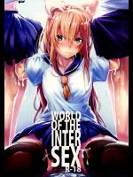 【牡丹もちと】WORLD OF THE INTER SEX