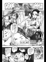 [秋神サトル] ある日の牝家族