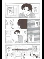 [佐藤茶菓子] Body Contact/前・後編