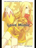 [ばくはつBRS.]Love Mimic