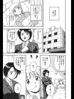 [佐藤茶菓子] アブナイ お手伝いさん