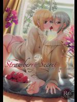 (C95) [DiceBomb (カジノ)] Strawberry Secret (アイドルマスター シンデレラガールズ)