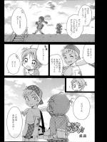 [犬星] あかねがんばる!!