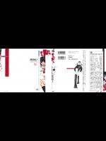 [岡田和人] すんドめ 2巻 9-12_2