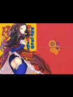(C95) [妄想時計 (いわさきたかし)] おねがいすればヤらせてくれるダ・ヴィンチちゃん (Fate Grand Order)