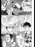 [べぃお] 小悪魔Sなカノジョ -童貞家庭教師の受難…?-