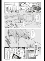 (C90) [うどんや (鬼月あるちゅ, ZAN)] もんはんのえろほん 15 (モンスターハンター)