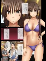 24時間耐久エロマッサージ~生放送のネットテレビでハメられた巨乳アイドル~