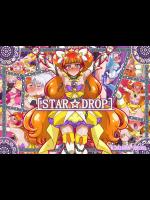 (同人CG集) [カブキマン] STAR☆DROP (Go!プリンセスプリキュア)