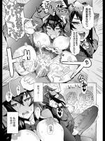 [伊藤エイト] 女子更生風紀会! 全4話