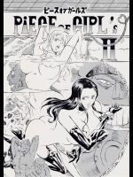 [武装女神 (神無月かんな)] PIECE OF GIRL'S II ~新世界編~ (ワンピース)
