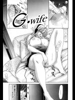 [堀博昭] G・wife