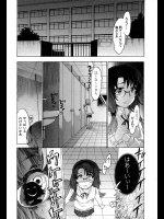 [不二河聡] 四季霊能探偵団 全3話
