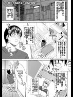 [バー・ぴぃちぴっと] 小中ロック