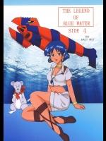 [しいなくらぶ (六道阿修羅)] THE LEGEND OF BLUE WATER SIDE 4 (ふしぎの海のナディア) [DL版]