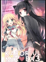[KAROMIX] karorful mix EX3 (俺の妹がこんなに可愛いわけがない)