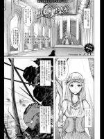 [ディビ] 戦姫の娯楽室