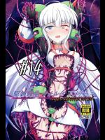 (C91) [下り坂ガードレール (しらそ)] 駆錬輝晶 クォルタ アメテュス #14