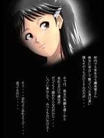 [N-Graphic] VHS (Kindaichi Shōnen no Jikenbo)