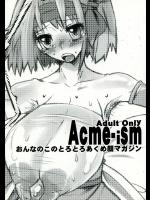 [サルルルル]Acme-iSM おんなのこのとろとろあくめ顔マガジン