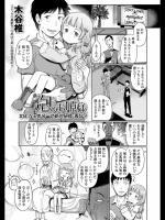 [木谷椎] 泡のお姫様 第1-8話