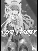 (C95) [くまたんFlash! (熊尾もふもふ)] Lost Desired (ゴブリンスレイヤー)