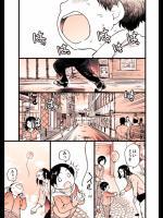 [師走の翁] 円光おじさん 1
