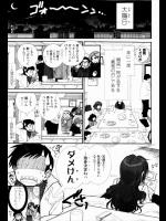 [浅草寺きのと] コタツPanic♥