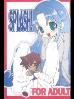 (プリンセス☆フェスタ5) [桃飴屋 (紺野チカ太)] SPLASH! (ふしぎ星の☆ふたご姫)