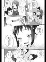 [甘露アメ] スマホ注意報!