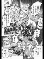 [魔狩十織] 綾瀬と申します♡