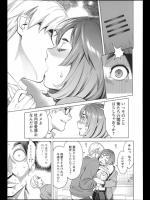 [三上キャノン] レベルアップ!