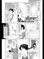 [ばーるん] change!