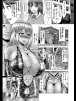 [井上七樹] 催眠温泉旅姦